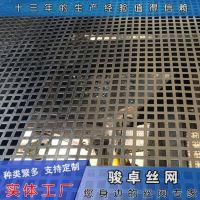 冲孔网厂家直销 不锈钢冲孔网 椭圆型装饰铝板网欢迎来电