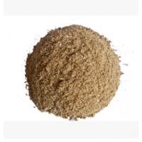 辛海饲料肉骨粉xh鸡骨粉牛骨粉厂家销售价格低100斤一袋保质期12个月