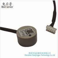 3.3V-12V 非接触超声波液位传感器