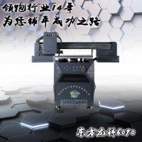 供应龙科牌手机壳3D浮雕效果UV万能打印机