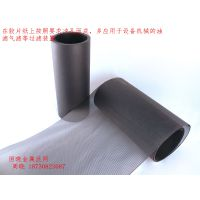 耐酸碱正品304/316不锈钢材质过滤滤芯