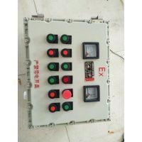 大量批发BXM(D)防爆照明(动力)配电箱起动柜