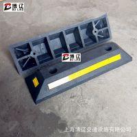 橡塑定位器 车轮档车器 橡塑阻车器 挡车器 橡塑车轮定位器 特价