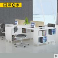 国景家具时尚四人办公桌电脑桌职员桌卡座 办公家具文件柜四人位