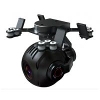 鼎桥科技光电吊舱INYYO3红外摄像 光电吊舱30倍变焦云台 监控拍摄设备