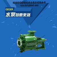 进口不锈钢水泵 上海供应电动泵
