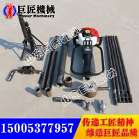 山东华夏巨匠单人手持式10米便携式取土钻机QTZ回转式钻机