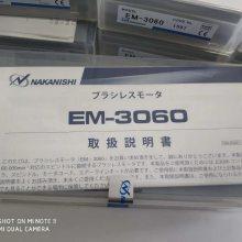 CHK-3.175夹头,CHK-4.0 NAKANISHI日本中西主轴夹头,高精度筒夹