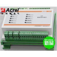 安科瑞 AGP100 风力发电测量保护模块