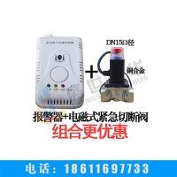 厂家直销JSN-T 家用燃气报警器