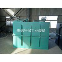 山东气浮污水处理设备生产厂家