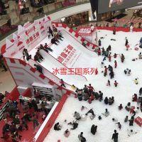 供应室内大型商场儿童百万球池主题游乐设备厂家直销嘟拉咪淘气堡