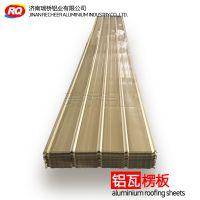 瑞桥供应0.5mm厚900铝瓦 900瓦楞铝板