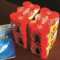 永创通达YCBS130热收缩包装机 膜包机 袖口式包装机