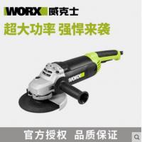 威克士WU738角磨机 切割打磨抛光石材加工 180mm砂轮3000W大功率