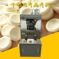 加强型15冲6吨旋转式压片机不锈钢干吃奶片压片机