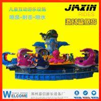 嘉信游乐设备厂丨儿童游乐设备丨激战鲨鱼岛