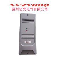 壁挂式直流电源模块HD22010-3