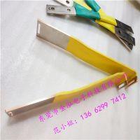 金泓非标订制铜箔软连接 变压器铜箔导电带