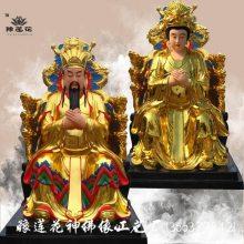 玉皇大帝、王母娘娘神像、寺庙庙宇道观寺院供奉玄穹高上帝佛像、瑶池金母圣像