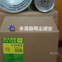 WP12308曼牌MANN&HUMMEL滤芯滤清器厂家直销