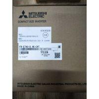三菱变频器【FR-E740-0.4K-CHT】现货
