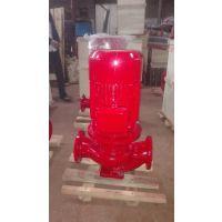 一线城市 工地施工消防泵 消火栓泵设计流量 XBD4.0/45-100-HY水泵厂家直销