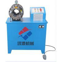 石家庄厂家供应优质高压锁管机 胶管扣压机 液压锁管机价格