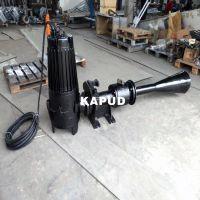 自吸式潜水射流曝气机 5.5KW 自耦式射流曝气机 QSB5.5 耦合式安装