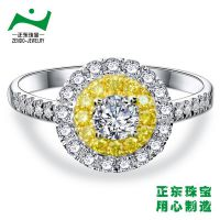 广州正东珠宝首饰加工厂 18K白金钻石戒指加工定制 珠宝OEM来图来样代工 黄金首饰加工厂