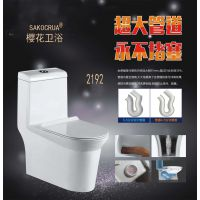 优质樱花卫浴大管道座便器配脲醛盖板 热销款配恒温盖板可选2192
