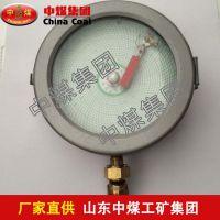 圆图压力记录仪,圆图压力记录仪价格低廉,ZHONGMEI