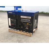 美国科勒柴油发电机输出20KW