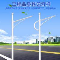 路灯杆户外道路LED高杆灯路灯杆 新农村太阳能路灯6米路灯杆可定制