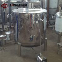 卧式搅拌罐,不锈钢材质,建筑,化工,电力等方面使用,江苏中热