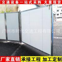 广州时代厂家直销彩钢夹芯板围挡 基坑护栏 安全隔离围蔽板 建筑围挡 施工围栏