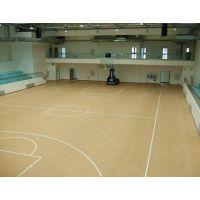 临汾供应PVC篮球场地板厂家