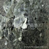 河北盛运供应5cm-15cm大片云母 透明云母片 型号齐全