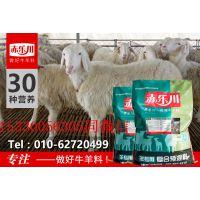 长肉快的羊饲料品牌
