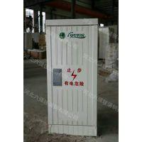 供应玻璃钢电缆分支箱厂家直销配电箱六强生产经验丰富保质保量