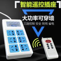 遥控开关220V三路独立遥控排插无线6孔穿墙遥控插座带独立遥控器