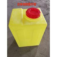 聚乙烯PE原料40L塑料容器50L 方形加药箱 耐酸碱机械水箱 净水桶