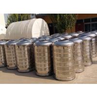 不锈钢保温水箱 空气能保温水箱日兴1吨保温水箱价格