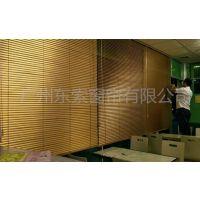 广州铝百叶窗帘厂家-广州百叶窗帘-广州铝百叶窗帘价格