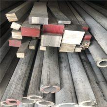 批发各种材质不锈钢方棒304不锈钢方棒316方棒厂家直销价格