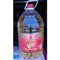 常年供应益海嘉里集团生产元宝牌10升*2每箱元宝大豆油餐饮专用调和油