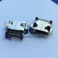 TYPE C沉板24P贴片母座——USB3.1母座四脚插板90度(双排针SMT+带定位柱)