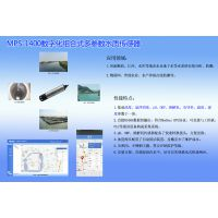 MPS-1400数字化组合式多参数水质分析传感器科瑞达电导率、pH、溶解氧、浊度、温度、深度、ORP