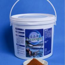 消杀威聚合氯化铝沉淀剂