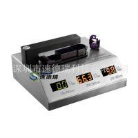 PC材料PC膜透光率检测仪 SDR851